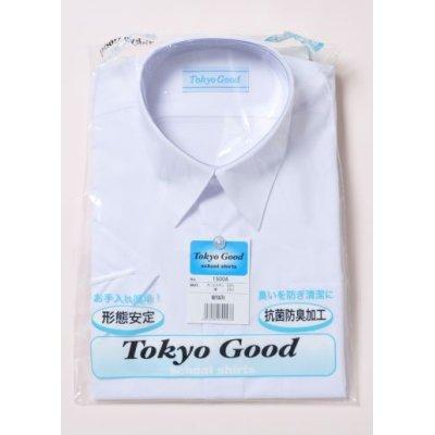 画像1: TOKYOGOOD男子長袖スクールワイシャツ(A体) 白