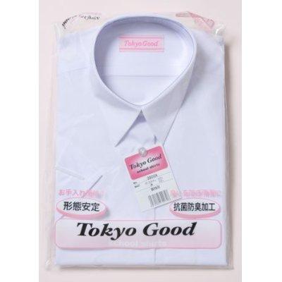 画像1: TOKYOGOOD女子半袖スクールワイシャツ(B体)白
