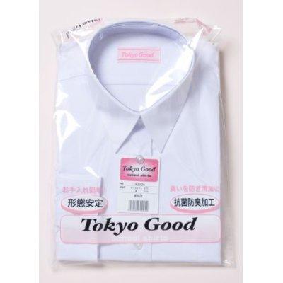 画像1: TOKYOGOOD女子長袖スクールワイシャツ(A体) 白