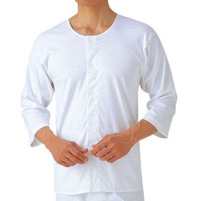 画像1: グンゼ ワンタッチ7分袖シャツ