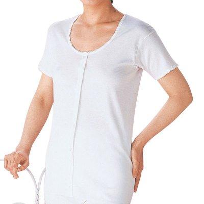 画像1: グンゼ 3分袖前開ボタンシャツ
